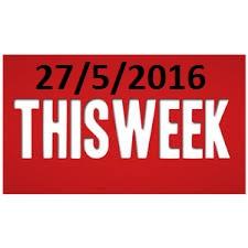 this week unlock updates