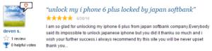 Softbank Japan Unlock review 1