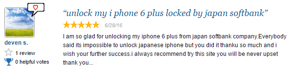 Softbank Japan Unlock review 1