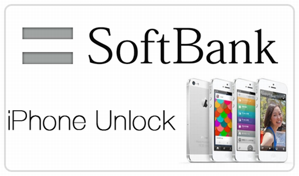unlock iphone softbank japan