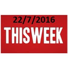 weekly iPhone unlock news