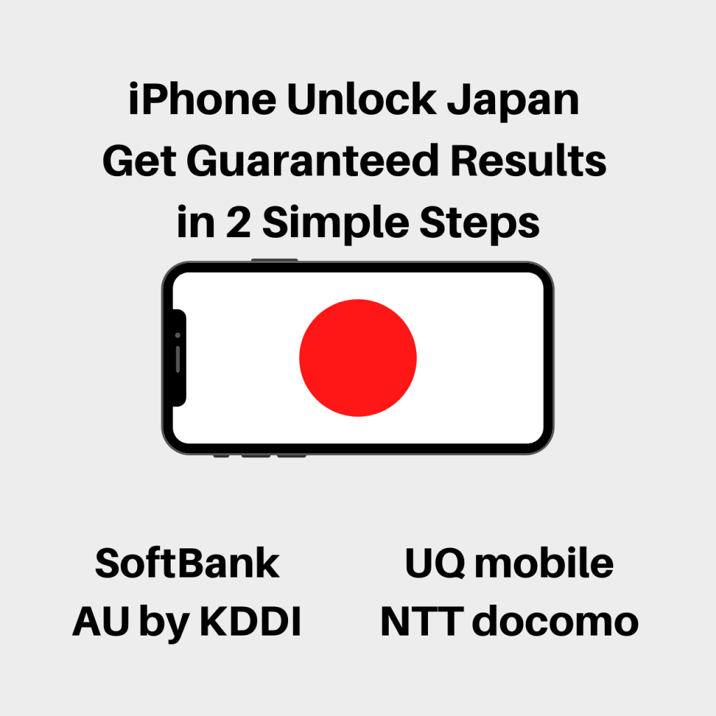 iPhone Unlock Japan